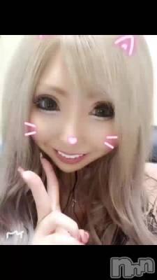 上田デリヘル BLENDA GIRLS(ブレンダガールズ) きら☆痴女ギャル(22)の2月3日動画「エロギャル『きらちゃん』」