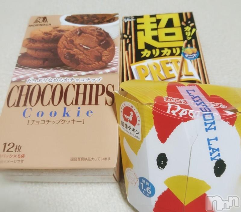 松本デリヘルZOOM IN NEO(ズームインネオ) 体験つくし(18)の2018年11月11日写メブログ「いつもありがとうございます♪」