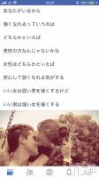 権堂ガールズバー信州歌酒場 りっぷぐろす(しんしゅううたさかば りっぷぐろす) minamiの9月26日写メブログ「目指すとこ」