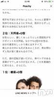 権堂ガールズバー信州歌酒場 りっぷぐろす(しんしゅううたさかば りっぷぐろす) minamiの9月26日写メブログ「O型天秤座」