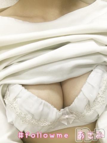 新潟デリヘル#フォローミー(フォローミー) あさみ☆2年生☆(22)の2019年5月16日写メブログ「お久しぶりです」