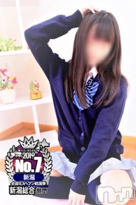 もか☆3年生☆(19) 身長150cm、スリーサイズB80(B).W58.H82。新潟デリヘル #フォローミー在籍。