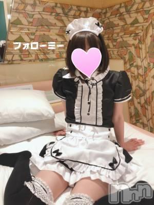 新潟デリヘル #フォローミー(フォローミー) もか☆3年生☆(19)の9月9日写メブログ「# できれば25歳前後にみられたい。」