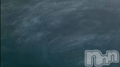新潟デリヘル #フォローミー(フォローミー) ちあき☆2年生☆(21)の9月11日動画「ちあき☆2年生☆」