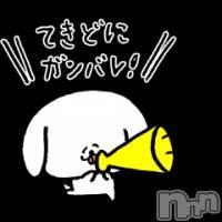 殿町キャバクラclub azian -アジアン-(アジアン) 美波 舞(22)の2月6日写メブログ「体調」