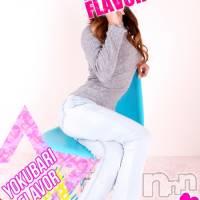 伊那デリヘル よくばりFlavor(ヨクバリフレーバー)の3月20日お店速報「失禁寸前のエロBODY♡マリChann!♡」
