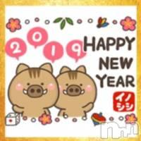 松本デリヘル ディア メイデンの1月1日お店速報「新年明けましておめでとうございます」