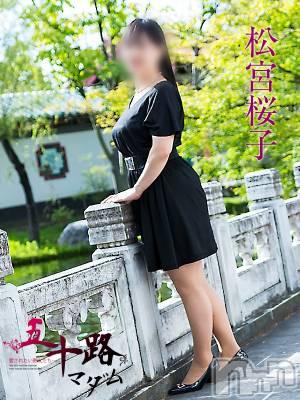 松宮桜子(47) 身長163cm、スリーサイズB97(F).W70.H96。 五十路マダム新潟店(カサブランカグループ)在籍。