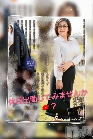 松本デリヘルRevolution(レボリューション) 人妻AV女優 薫(36)の8月19日写メブログ「最終日」