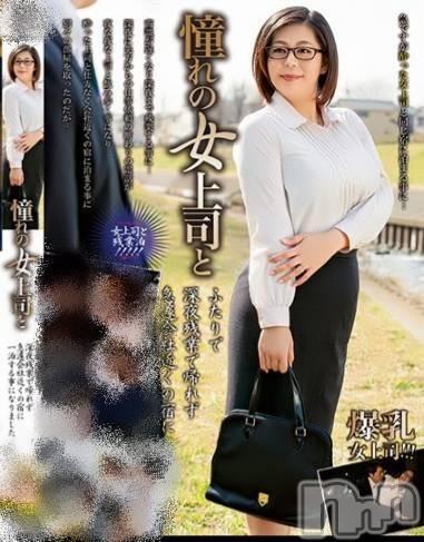 人妻AV女優 薫(36)のプロフィール写真1枚目。身長161cm、スリーサイズB98(G以上).W59.H89。松本デリヘルRevolution(レボリューション)在籍。