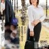 人妻AV女優 薫(36)