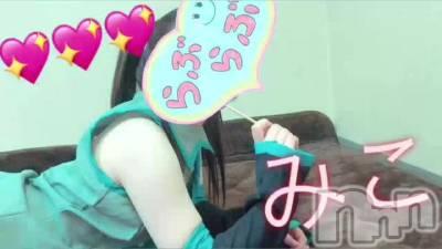 三条デリヘル Lady(レディー) みこ(19)の4月14日動画「らぶらぶしよ」