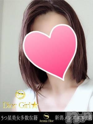 新人 めい(25) 身長165cm、スリーサイズB86(E).W56.H83。新潟メンズエステ Aroma Dior(アロマディオール)在籍。