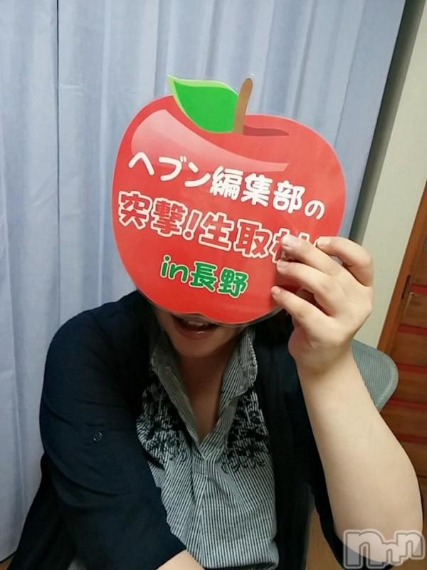 上田デリヘル2ndcall ~セカンドコール~(セカンドコール) みか☆上田佐久(34)の2018年12月8日写メブログ「取材♥」