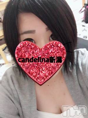 体入★未央(25) 身長159cm、スリーサイズB80(D).W61.H88。 Candelina Niigata在籍。