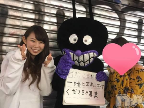 新潟東区ガールズバーBacchus(バッカス) あかねの10月16日写メブログ「バイキンマンの中身は…」