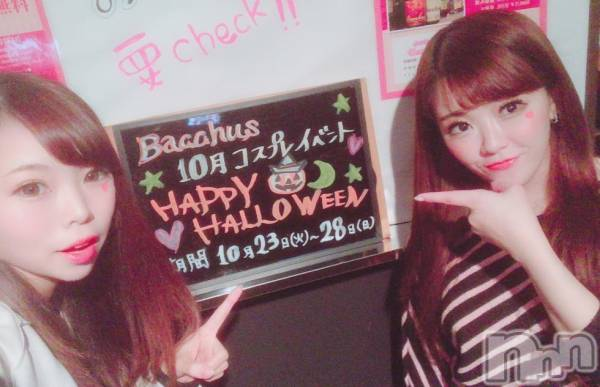 新潟東区ガールズバーBacchus(バッカス) あかねの10月18日写メブログ「10月と言えばこのイベント!」