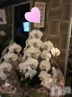 直江津スナックMona(モナ) ユキの10月9日写メブログ「★お知らせ★」