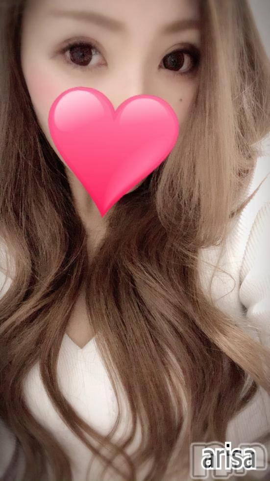 伊那ピンサロLa Fantasista(ラ・ファンタジスタ) ありさ(26)の2月23日写メブログ「ありがとー♡」