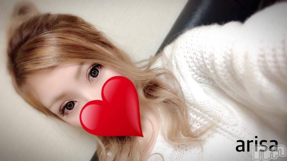 伊那ピンサロLa Fantasista(ラ・ファンタジスタ) ありさ(26)の2月26日写メブログ「♥·♡τнanκчou♡·♥·」