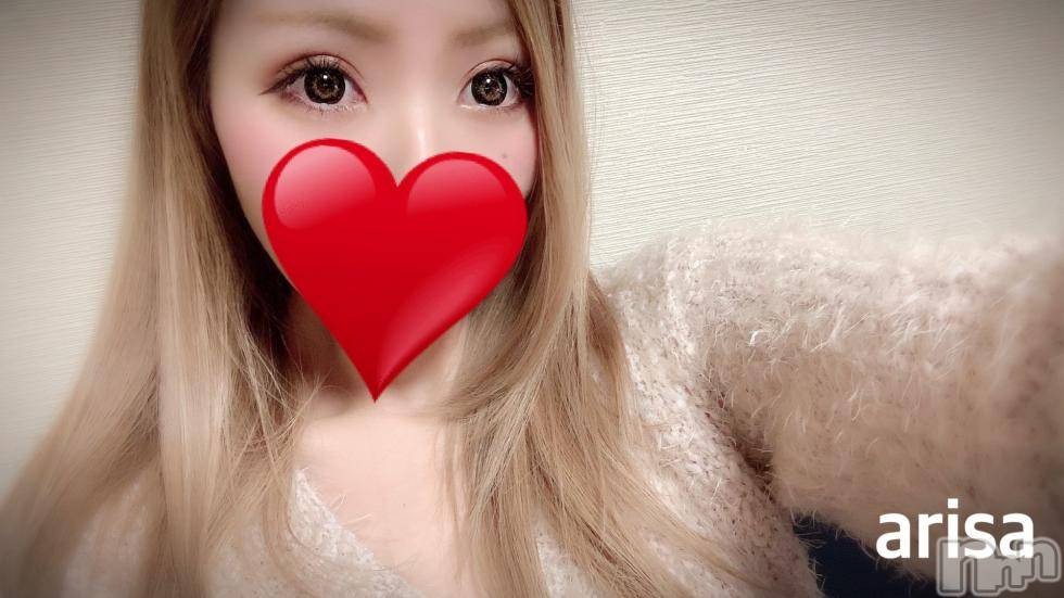 伊那ピンサロLa Fantasista(ラ・ファンタジスタ) ありさ(26)の2月26日写メブログ「今日もー♡」