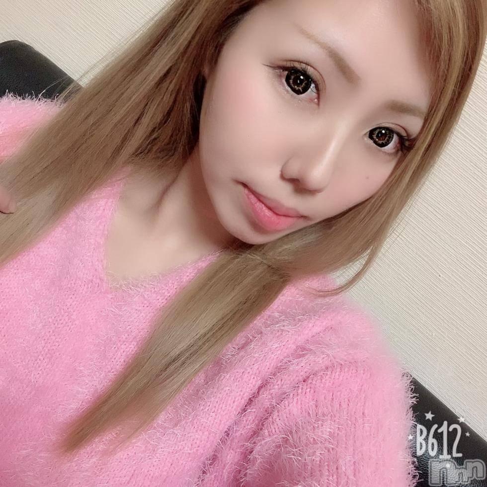 伊那ピンサロLa Fantasista(ラ・ファンタジスタ) ありさ(26)の3月2日写メブログ「出勤しますー✩°。⋆⸜(*˙꒳˙*)⸝」
