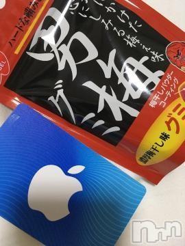 新潟ソープ新潟バニーコレクション(ニイガタバニーコレクション) リオン(25)の2018年11月11日写メブログ「飲む前にりおん^^」