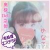 新人 かなこ(43)