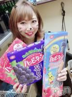 新潟駅前キャバクラClub COCO(クラブココ) みい(27)の5月11日写メブログ「おみや」
