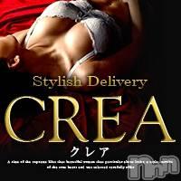 松本デリヘル CREA(クレア)の3月24日お店速報「最高峰の美女と素敵な時間を♪」