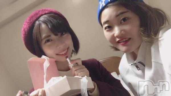 新潟駅前居酒屋・バーカラオケフードバー Mimi(カラオケフードバー ミミ) ナナエの12月1日写メブログ「THANKYOU」