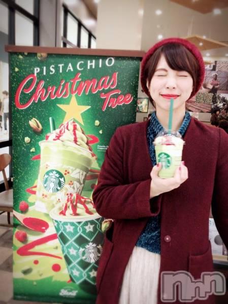 新潟駅前居酒屋・バーカラオケフードバー Mimi(カラオケフードバー ミミ) マナミの12月21日写メブログ「美味しい土」