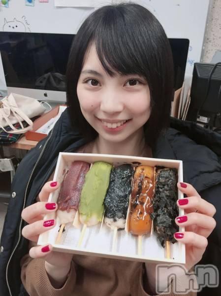 新潟駅前居酒屋・バーカラオケフードバー Mimi(カラオケフードバー ミミ) マナミの1月12日写メブログ「お団子!」