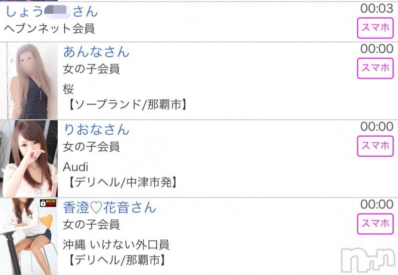 諏訪デリヘルミルクシェイク クオン(28)の2019年5月17日写メブログ「5/12?みたょ?(pq´v`*)?-??」
