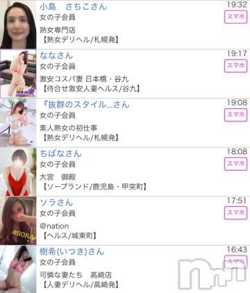 諏訪デリヘルミルクシェイク クオン(27)の2019年5月18日写メブログ「5/14?みたょ?(pq´v`*)?-??」