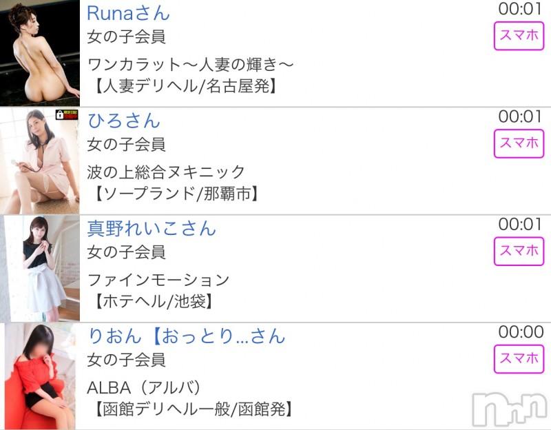 諏訪デリヘルミルクシェイク クオン(27)の2019年7月12日写メブログ「7/6?みたょ?(人´∀`)??????」