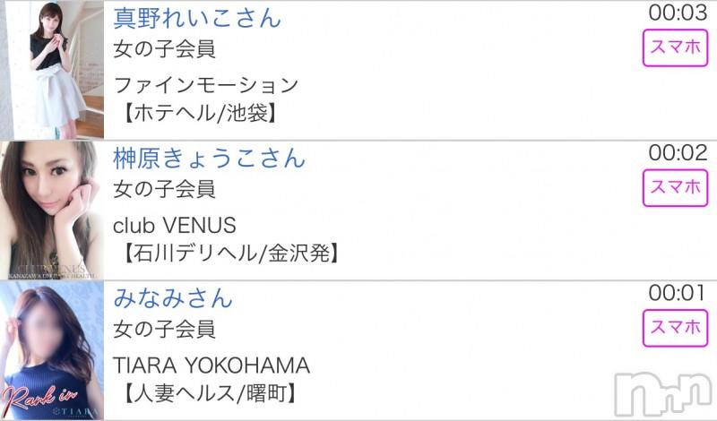 諏訪デリヘルミルクシェイク クオン(27)の2019年7月13日写メブログ「7/8?みたょ?(人´∀`)??????」