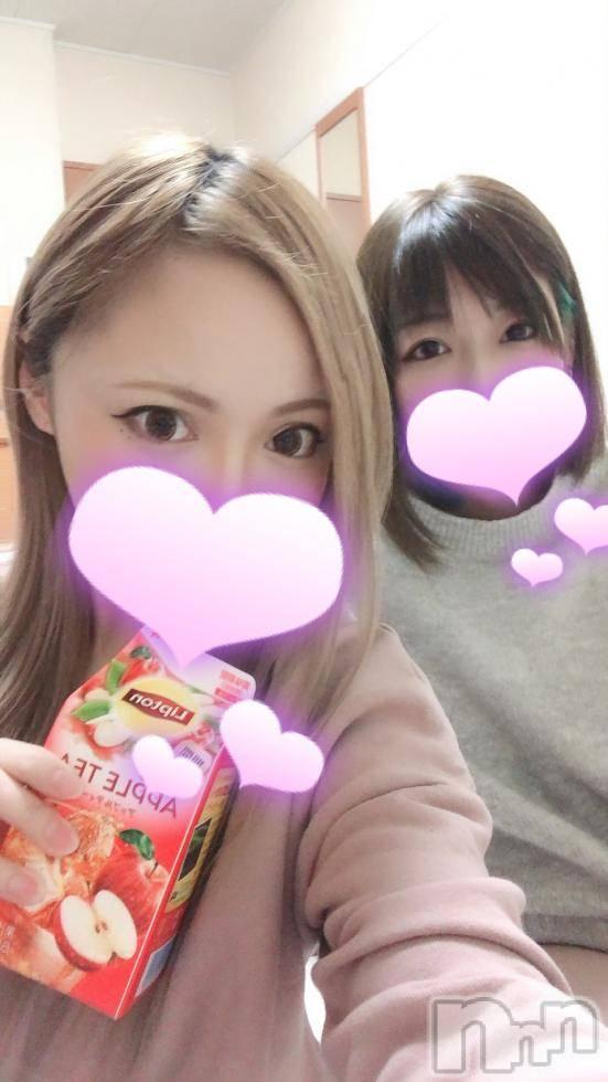 上田デリヘルBLENDA GIRLS(ブレンダガールズ) りあ☆巨乳ギャル(22)の2月23日写メブログ「今日まで!!早い者勝ち!」