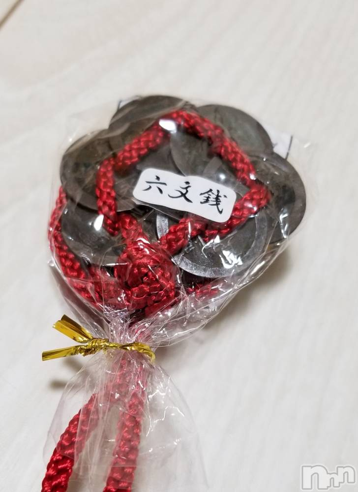 新潟ソープ-2nd- PENT(セカンドペント) スミレさん(36)の2月13日写メブログ「やっと出た」
