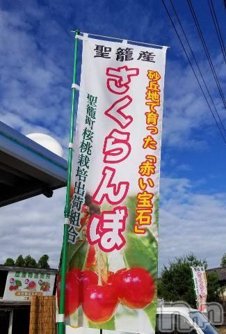新潟ソープ新潟ソープランド(ニイガタソープランド) スミレさん(36)の7月3日写メブログ「初めて(^^)」