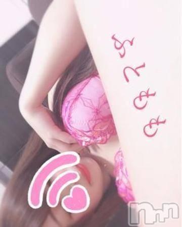 新潟デリヘルFantasy(ファンタジー) みさと(22)の7月7日写メブログ「 ローションヌルヌルは気持ちイイネ(*´-`)b♪」