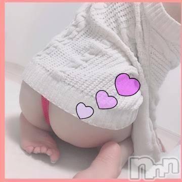 新潟デリヘルFantasy(ファンタジー) みさと(22)の8月23日写メブログ「チョコレのお礼?」