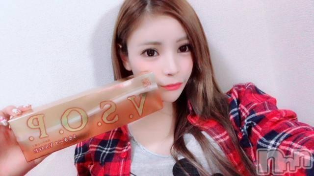 松本デリヘルES(エス) NH櫻井リア(19)の9月1日写メブログ「昨日の★お礼❤」