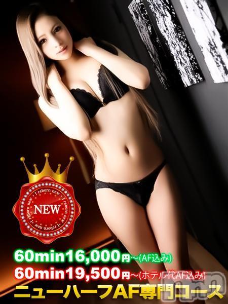NH櫻井リア(19)のプロフィール写真2枚目。身長165cm、スリーサイズB88(C).W58.H85。松本デリヘルES(エス)在籍。
