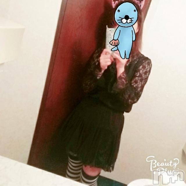 新潟ソープアラビアンナイト あやな(22)の9月26日写メブログ「黒猫」