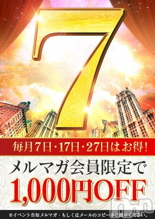 新潟ソープアラビアンナイト あやな(22)の9月27日写メブログ「最後まで見てね!」