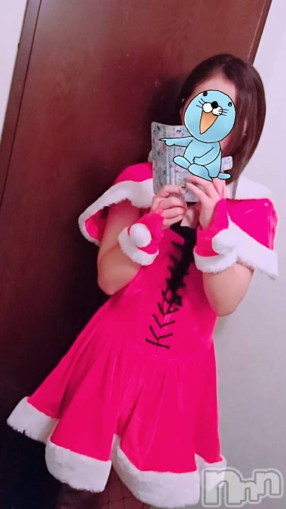 新潟ソープアラビアンナイト あやな(22)の11月27日写メブログ「12月イベント告知♡♡」