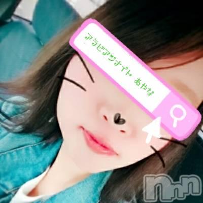 アラビアンナイト あやなの写メブログ「初お題♡♡「みてね♡♡」」