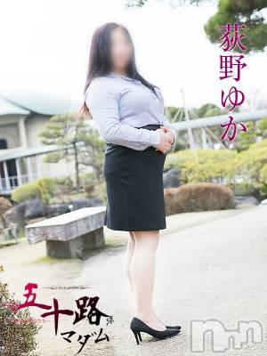 萩野ゆか(52) 身長159cm、スリーサイズB100(F).W91.H98。 五十路マダム新潟店(カサブランカグループ)在籍。