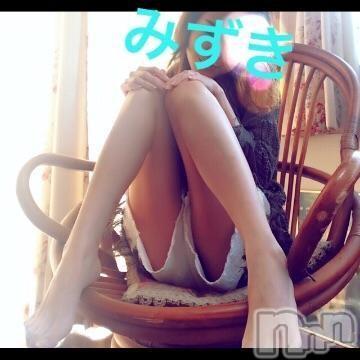 長野デリヘルOLプロダクション(オーエルプロダクション) 新人☆笹本みずき(25)の2018年10月14日写メブログ「エイラク207の王子様!」